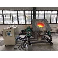 Buy cheap Induction melting equipment for steel / iron / copper / aluminum / precious metals melting by auto / manual product