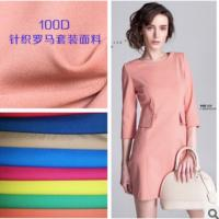 China 100D Polyester roman cloth lycra playing chicken cloth Hats knitted fabric pants suit on sale