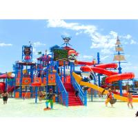 Quality Water Theme Park Children's Water Play Equipment , Commercial Water Park for sale