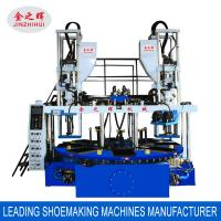 Quality vertical two color upper &sole injection molding machine for sale