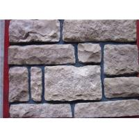4000series Warm-keeping artificial wall stone for outdoor decoration, with color customized