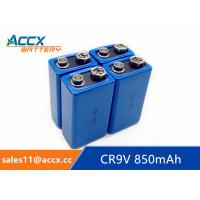 Quality fire detector battery CR9V 9V 850-1200mAh for sale