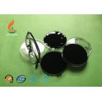 Buy cheap Tyre Carbon Black N330 CAS 1333-86-4 82 G / Kg Iodine Absorption Value product