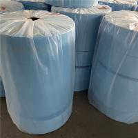 Quality PP Non-woven Fabric,PP Spunbond Nonwoven, masks Nonwoven Fabric for sale