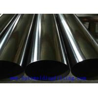 China 90/10 Copper Nickel Tube ASTM B 111 C 70600 / ASME SB 111 C 70600 DIN 86019 on sale