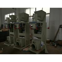 Quality 2500 * 800 * 2500 mm Powder Bagging Machine 4kW Automatic Packing Machine for sale