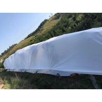 China Winter Protection Cloth Polypropylene Non Woven Fabric Cold Proof Breathable on sale