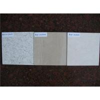 Buy cheap Chinese Sandstone product