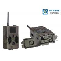 China MMS OEM 8MP Infrared Weatherproof Deer Trail Cam 2.0'' TFT LCD Display on sale
