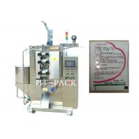 Buy cheap Small Sachet Shampoo Packing Machine Pharmaceutical Packaging Equipment product