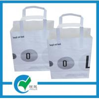 Quality Customized white kraft paper carrier bags printed with flat paper handle for food package for sale