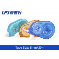 Buy cheap Student Correction Tape Colors Promotional Gift Stationery for School / Office product
