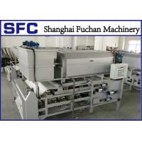 Buy cheap SUS 304 Belt Filter Press For Wastewater Treatment Solid And Liquid Separation from wholesalers