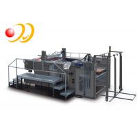 China Multicolor Label Custom Screen Print Machines Automatic High Speed on sale