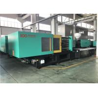 Quality 4000KN Plastic Variable Pump Injection Molding Machine With Hydraulic System for sale