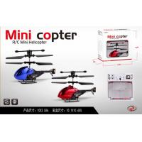 Quality New Arrival 10CM Mini Infrared 2CH RC Helicopter for sale