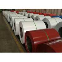 Quality Low Alloy Hot Rolled Steel Coil For Hardware And Bicycle Manufacturing for sale
