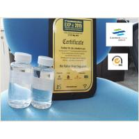 Buy cheap Liquid Retention Aids Papermaking 12 Months Shelf Life For Paper Mills product