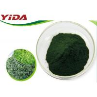 Green Spirulina Powder Weight Loss Steroids For Softgel Capsules And Pills