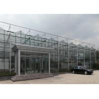 Quality 3m - 6m Side Height Agricultural Glass Greenhouse With Cooling Pad Fan System for sale