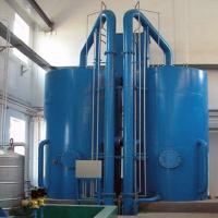 Quality Steel gravity valveless high quality  filter for sale