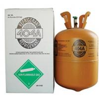 Quality Sell Refrigerant gas r404 r406 for sale