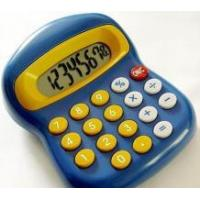 Quality Bread Shape Calculator for sale