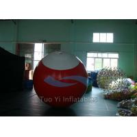 Quality 4.8M Height  Filling Helium Balloons Inflatable Balls Floating In Air for sale