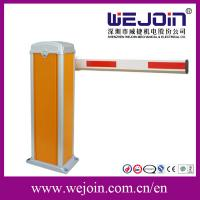 Buy cheap 1s 3s 6s Automatic Boom Barrier Gate with Advanced Manual Release product