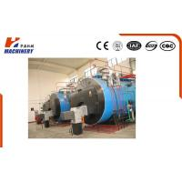 Buy cheap Industrial Boiler Horizontal Fire Tube Structure Heat Conduction Oil Boiler from wholesalers