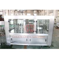 Quality Small Plastic Bottle Filling Machine With Fruit Juice Processing Equipment for sale