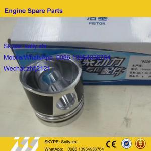 Quality original piston 13020377 , 4110000054081, for Weichai Deutz TD226B WP6G125E22, weichai engine parts for sale for sale