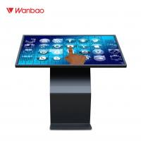 Quality Infrared Horizontal Touch Screen Query Machine Interactive Touch Screen Kiosk for sale