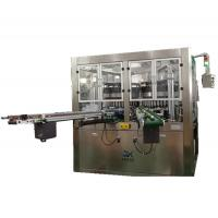Quality Full Automatic High Speed Push Pull Cap Assembly Machine With Speed 350 Pieces Per Minute for sale