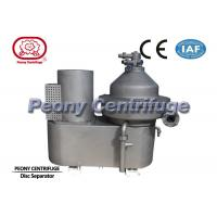 Buy cheap Self Cleaning Beer Yeast Clarifying Disc Bowl Centrifuge 2 Phase product