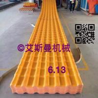 Automatic and Easy Operate PVC Tile Making Machine for Plastic PVC Roofing Sheet