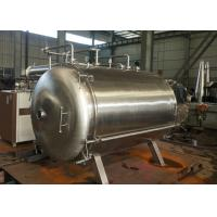 Quality Rotary Drum Type Industrial Vacuum Dryer With 32 Trays Stainless Steel Low Noise for sale