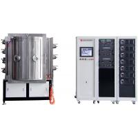 Quality Magnetron Sputtering PVD Vacuum Coating Machine,  IPG Blue MF sputtering machine for sale
