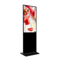 China Shopping Mall Advertising Led Floor Standing Kiosk on sale