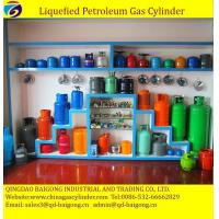 China 12L LPG Gas cylinder/gas tank for camping on sale