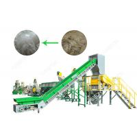 Quality SUS304 Polythene Bags Recycling Machines 1000 Kg / H With Oil Washing Hot Washer for sale