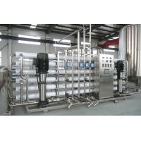 Double Type Reverse Osmosis Water Purification Machines Pharmaceutical Processing Machines