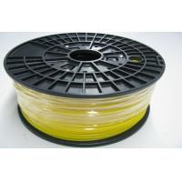 Quality Yellow ABS Plastic Filament  for sale