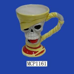 Quality Halloween Mug (MCP1161) for sale
