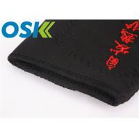 Quality Fda Approved Magnetic Self Heating Knee Pads , Durable Heated Knee Support for sale
