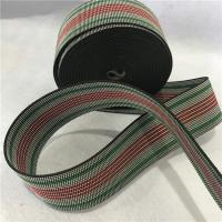 Quality Weaving Technics PP Material Sofa Elastic Webbing A042# 55 Gram One Meter for sale