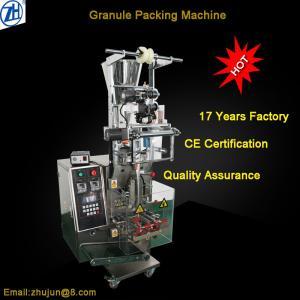Quality High Performance Salt Packing Machine / Sugar Packing Machine 30-80 Bags / Min for sale