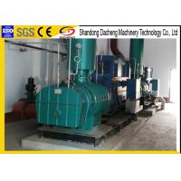Buy cheap Chemical Filter Unit Rotary Type Positive Displacement Compressor Low Noise from wholesalers