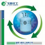 Quality refrigerant gas R508B for sale