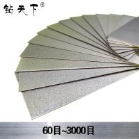 China Manufacturer Diamond Square Flat Lap Plate 175 mm by 75 mm , grit 150 - 320 - 500